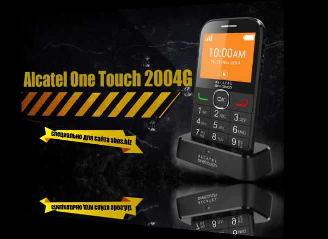 Обзор Alcatel One Touch 2004G сделан для общего ознакомления