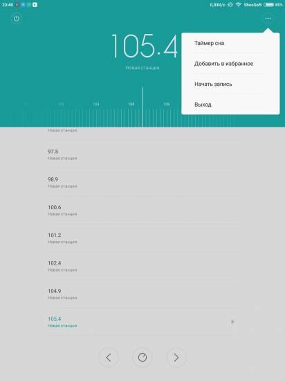 FM-радио на Xiaomi MiPad