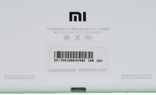 выгравированный логотип MI