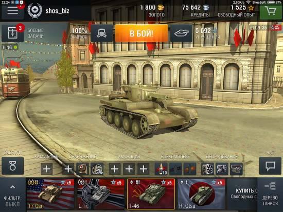 Xiaomi MiPad спокойно держит 60 fps в World of Tanks Blitz
