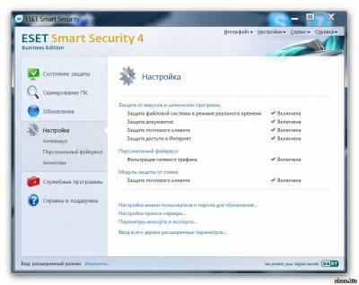 اقوى من الجبل واخف من الريشة ESET Smart Security 4.0.474 +مع الشرح