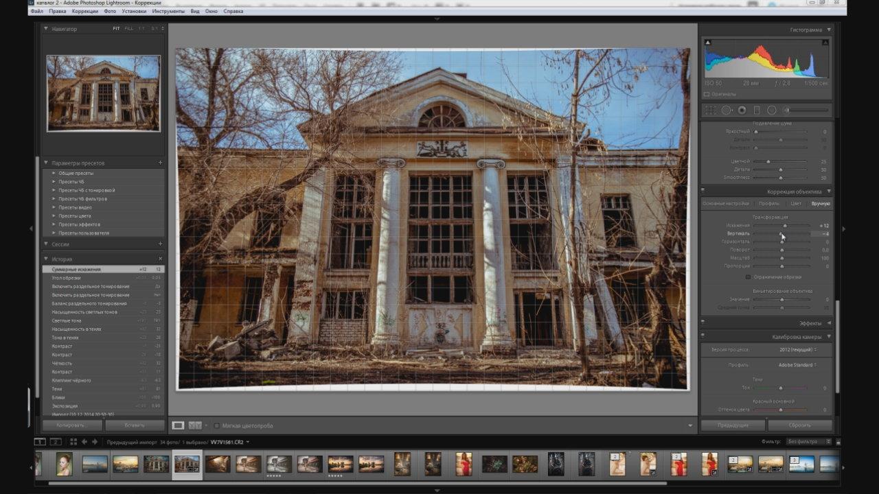 Фотошоп Видеоуроки Архив