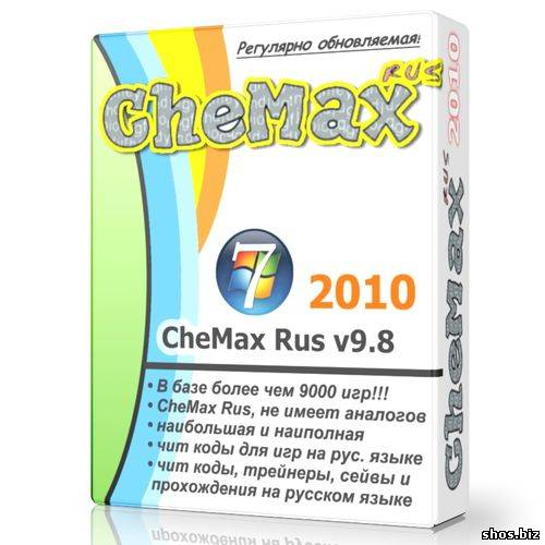 Скачать Chemax Rus На Андроид