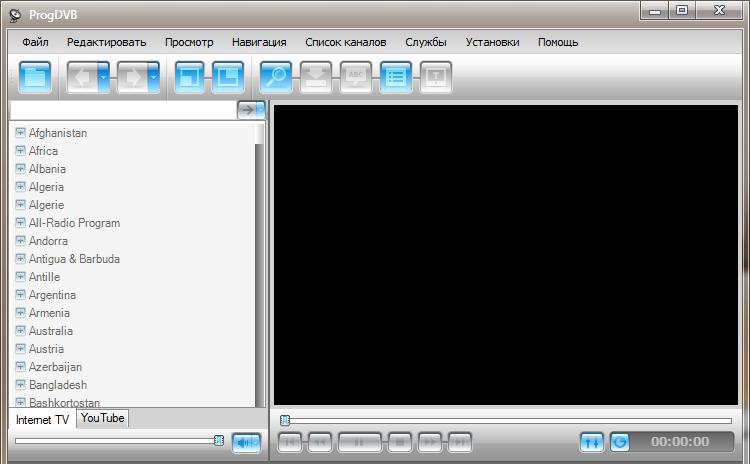 ProgDVB6.05.02Std. йте. Новая версия программы ProgDVB. . Среди обновлени