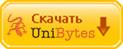 Скачать с Unibytes.com