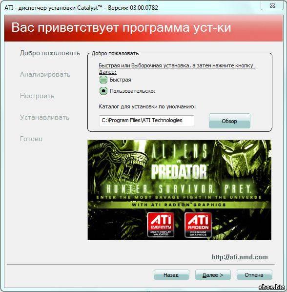 Ati Radeon HD 5700 Series драйвера скачать