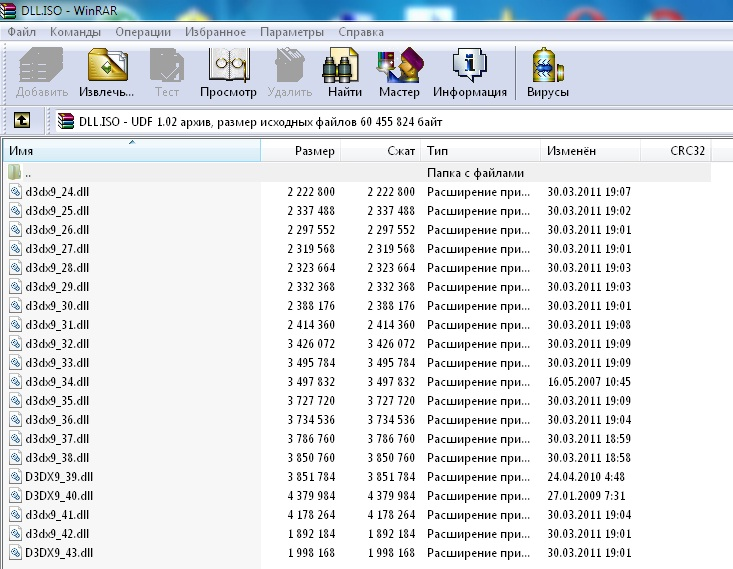 Futuremark 3dmark06 v1.1.0 professional portable