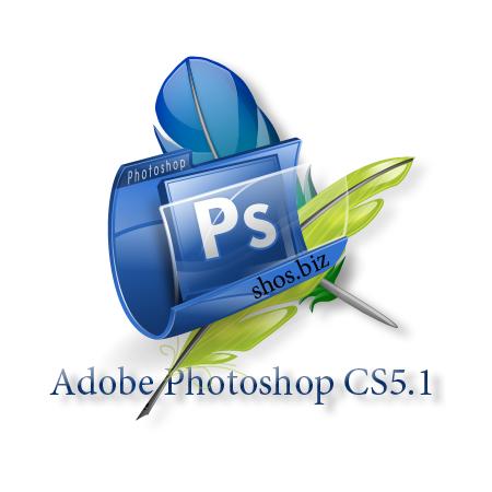 Скачать бесплатно Adobe Photoshop CS5.1 Extended 12.1.0 Lite Unattended (RUS/ENG)
