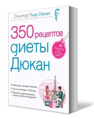 номер телефона диетолога в ершове саратовской области