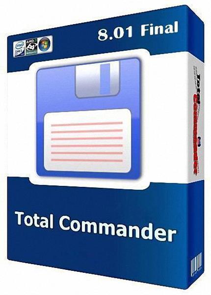 Файловый менеджер Total Commander 8.00 Beta 8 с лучшими плагинами и полезны