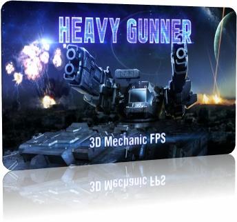 Heavy Gunner 3D v.1.0.3