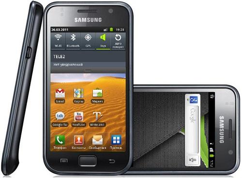 Прошивка Samsung Galaxy S I9000 Android 2.3.3 (v.I9000XXJVB-8 Апреля 2011) Rus + Darky's v10.0 RC4