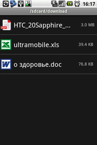Скачать OfficeSuite Viewer для Android бесплатно.