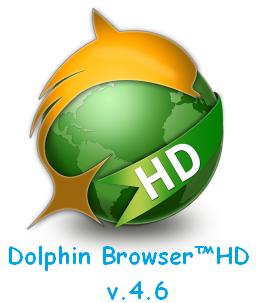 Dolphin Browser HD v.4.6 Rus - многофункциональный браузер с поддержкой
