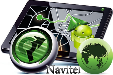 Navitel Navigator - лидер на рынке навагиции. лучшая карта пробоко