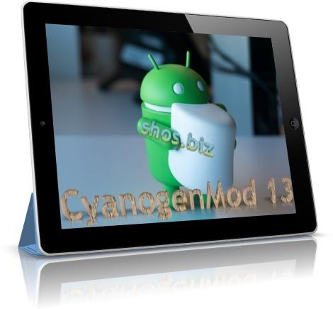 На конференции компания Cyanogen поделилась своими планами относительно CyanogenMod 13 на базе Android 6.0 Marshmallow
