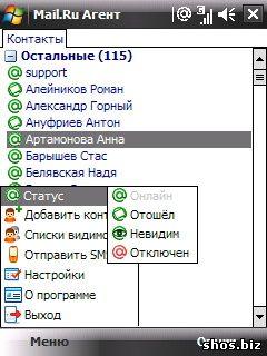 web версия знакомства mail ru